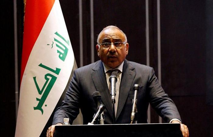 عبد المهدي يؤكد رفض العراق لوجود أية قواعد أجنبية على أراضيه
