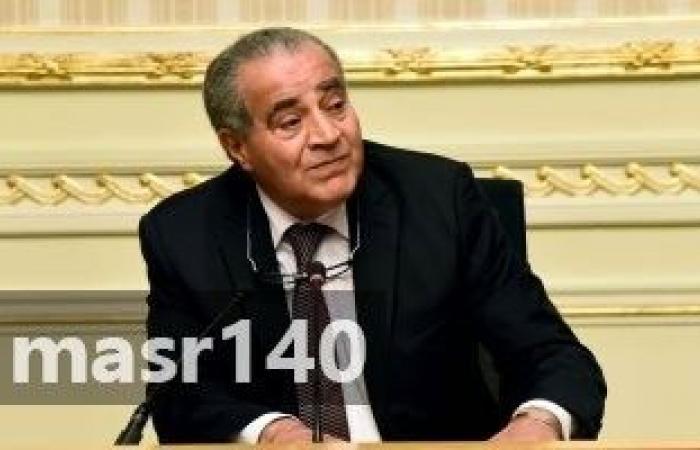وزير التموين: لم يتم حذف أي مواطن من الدعم خلال المرحلة الثانية من التنقية بل تم اعلانهم