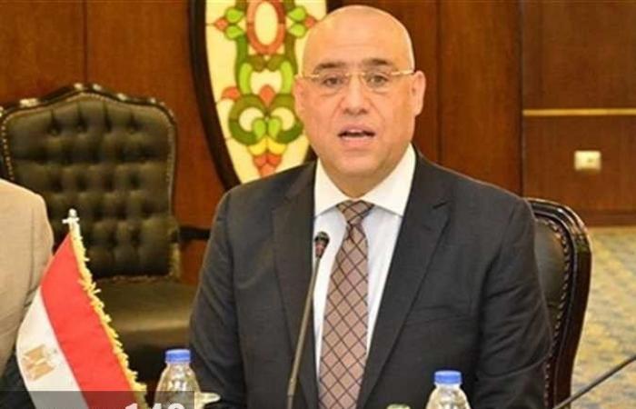 """وزير الإسكان: طرح 480 وحدة سكنية بـ""""الإسكان المتميز"""" بمدينة دمياط الجديدة"""