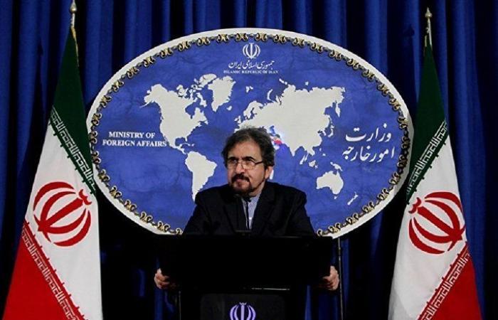 إيران تدعو لاجتماع إسلامي طارئ بعد هجوم نيوزيلندا