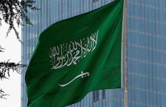 واس: وفاة أميرة سعودية بالمملكة