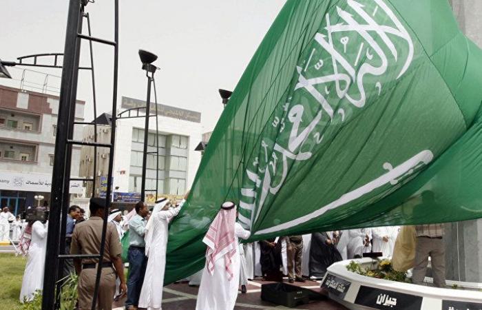 الديوان الملكي السعودي يعلن حالة وفاة