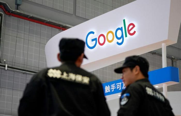 جوجل تنفي العمل مع الجيش الصيني بعد انتقادات ترامب