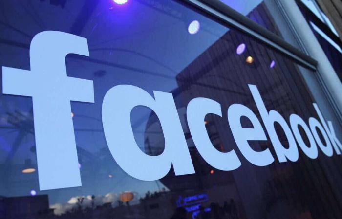 فيسبوك تكشف لأول مرة عن تفاصيل فيديو البث المباشر لهجوم…