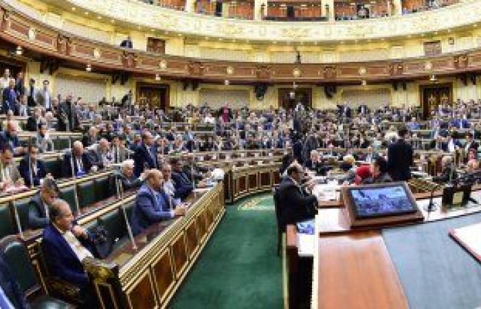 مجلس النواب: إنجاز 9 مشروعات قوانين خلال شهر فبراير.. منها 6 موافقة نهائية