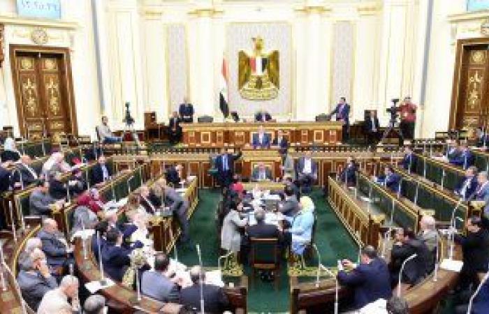 انطلاق الجلسة الثانية للحوار المجتمعي حول التعديلات الدستورية بحضور رجال القضاء