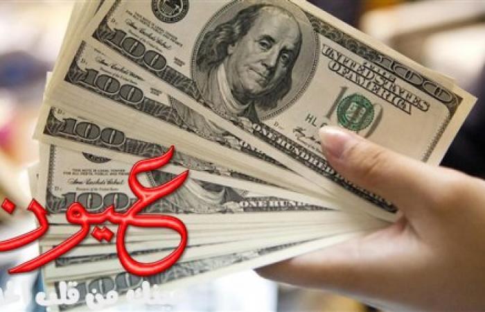 سعر الدولار اليوم الأثنين 8 أبريل 2019 في البنوك والسوق السوداء
