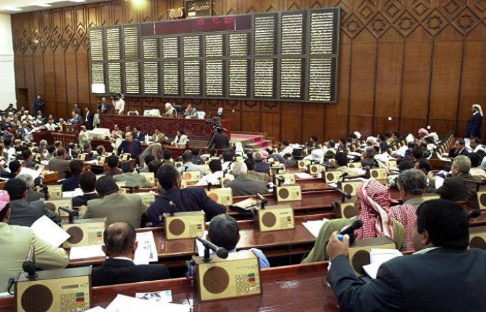 مجلس النواب اليمني في سيئون يقر انعقاده بشكل دائم