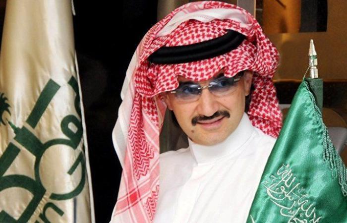 الوليد بن طلال يوجه رسالة لمحمد بن سلمان (فيديو)