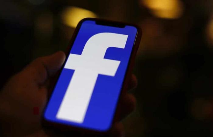 المملكة المتحدة: يجب على فيسبوك إزالة زر الإعجاب للأطفال
