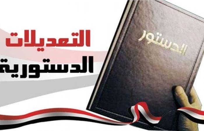 سفير مصر بالإمارات: الاستفتاء على تعديل الدستور بالبطاقة ولو كانت منتهية