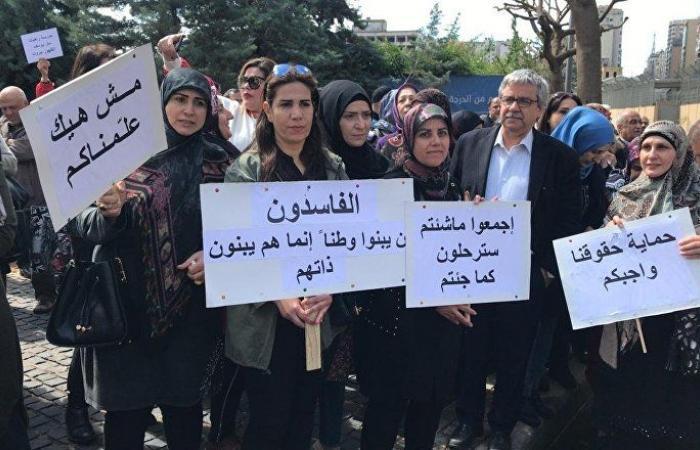 اقتصادي لبناني: أربعة عوامل تساهم في الخروج من الأزمة الاقتصادية