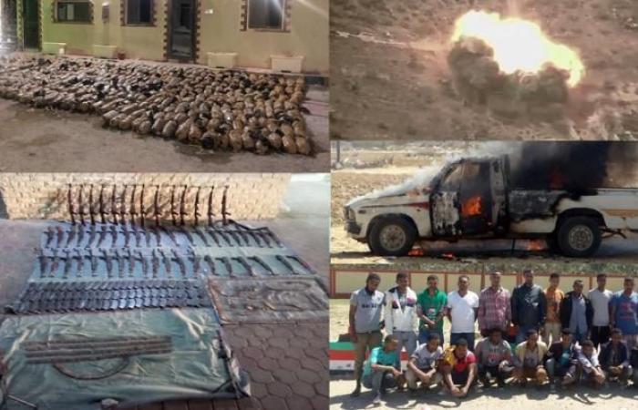 بالصور.. القوات المسلحة تضبط 585 بندقية مختلفة الأنواع وتحبط تسلل 1048 مهاجرًا