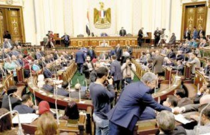 """""""تعليم البرلمان"""" تستكمل لقاء الهيئات التابعة لـ""""التعليم"""" لمناقشة موازناتهم"""
