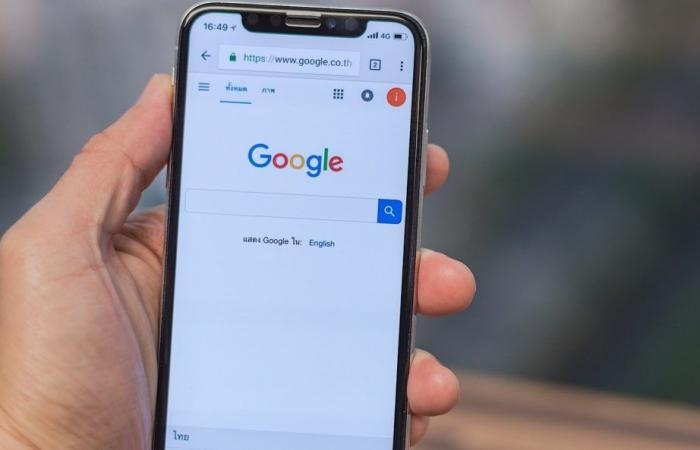 جوجل تطلق تصميمًا جديدًا لمحرك البحث على الأجهزة المحمولة