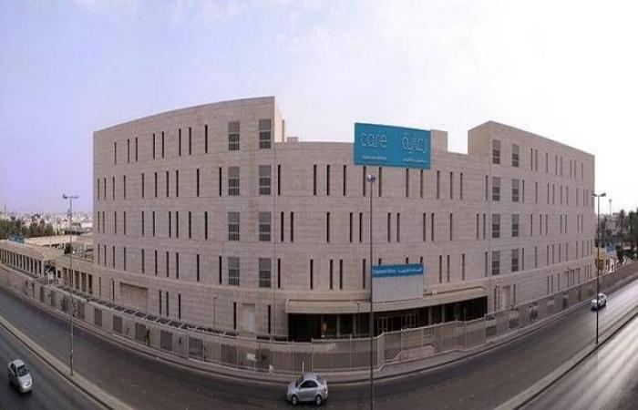 """""""إن. إم. سي"""": تأسيس مشروع صحي مشترك بالسعودية"""