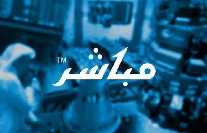 اعلان شركة جبل عمر للتطوير عن استقالة الرئيس التنفيذي