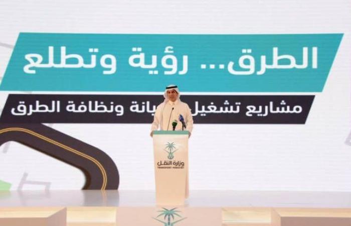 النقل السعودية توقع عقود 110 مشروعاً لتشغيل وصيانة الطرق