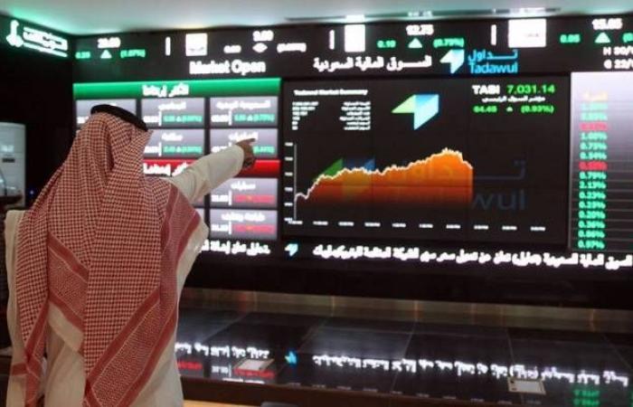 7 تغيرات متباينة بحصص كبار ملاك السوق السعودي
