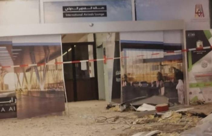 السعودية تحت القصف .. الصور الأولى لخسائر مطار أبها .. أطالة تدعو للمملكة