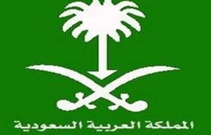 الديوان الملكى السعودى : وفاة الأمير محمد بن متعب بن عبدالله آل سعود