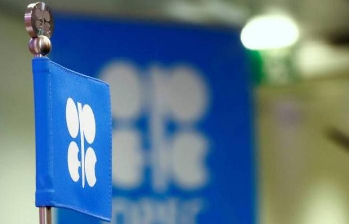 أوبك تخفض تقديرات نمو الطلب العالمي على النفط بـ2019