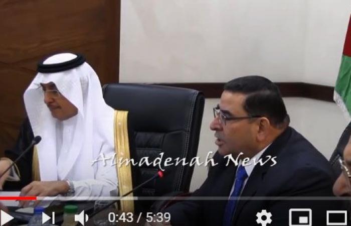 بالفيديو : شاهد النائب الطعاني وحديثه عن الثوابت الاردنية وكلمته الترحيبية بالوفد النيابي السعودي