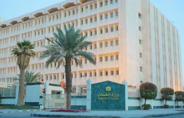 العدل السعودية: 13.6 ألف عملية تحقق إلكتروني من الصك العقاري