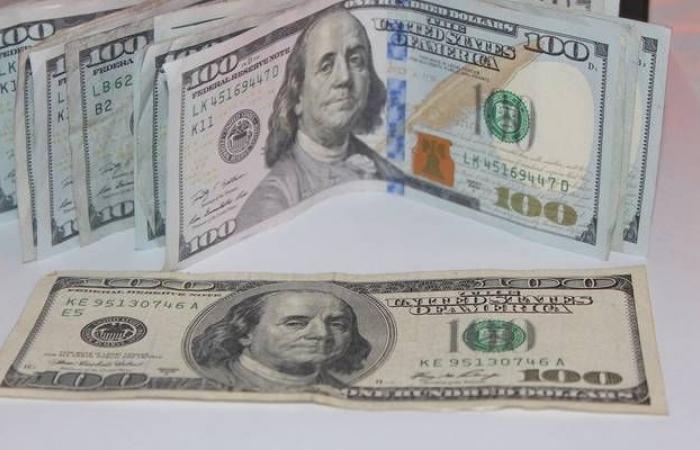 الدولار الأمريكي يواصل الخسائر عالمياً لليوم الثالث