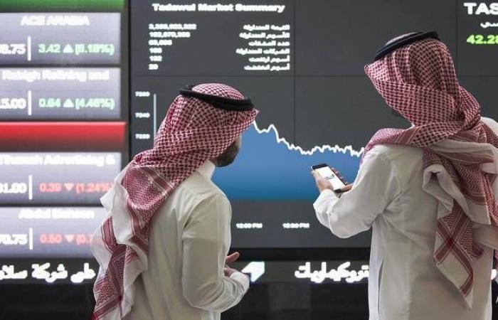 """18 قطاعاً بقيادة """"المرافق العامة"""" يرتفعون بسوق الأسهم السعودي 1.4%بأسبوع"""