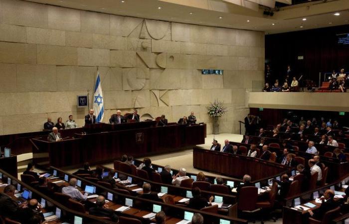 رسالة عاجلة إلى حكومة إسرائيل للتحرك فورا بسبب إهانة العلم السعودي