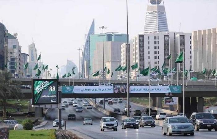 """نشرة أخبار """"مباشر"""" لأبرز الأحداث بالسعودية..اليوم"""