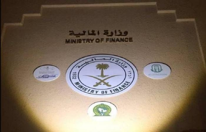 المالية السعودية: إغلاق إصدار الصكوك الحكومية ليوليو بـ5.2 مليار ريال