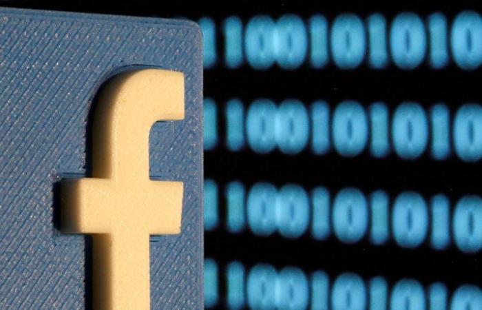"""العراق… السجن 3 سنوات عقوبة إنشاء صفحات وهمية على """"فيسبوك"""""""