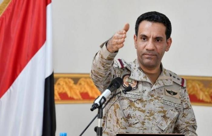 التحالف يُسقط طائرة مسيّرة لمليشيا الحوثي ضد المدنيين في عسير
