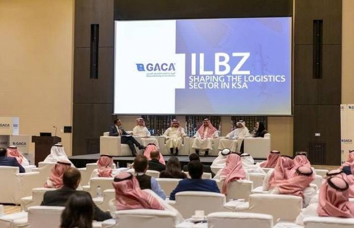 توقعات بارتفاع حجم سوق الخدمات اللوجيستية بالسعودية لـ25 مليار دولار