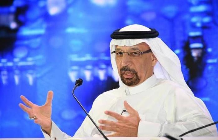 السعودية تدعو مستوردي النفط لتأمين شحناتهم بمضيق هرمز