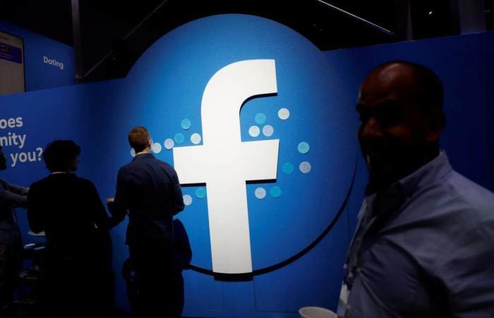 فيسبوك قد تدفع مليارات الدولارات بسبب التعرف على الوجه