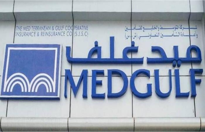 """""""ميدغلف"""" ينجو من موجة خسائر الأسهم السعودية بعد حكم قضائي"""