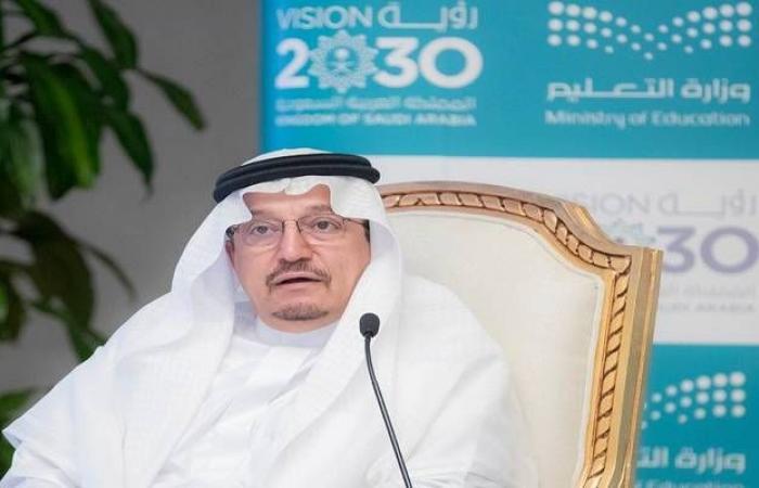 """وزير: """"ربع الميزانية السعودية للتعليم فلا عذر إذا قصرنا"""""""
