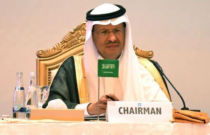 """بيان من وزراء دول منظمة التعاون الإسلامي بشأن الهجوم على شركة """"أرامكو"""""""