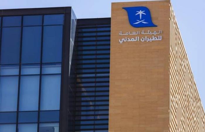 الطيران المدني: انتهاء تصاميم المنطقة اللوجيستية بمطار الرياض