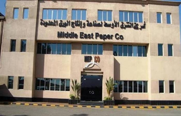 """""""مبكو"""" تعدل اتفاقية تمويل إسلامي مع مصرف الراجحي"""
