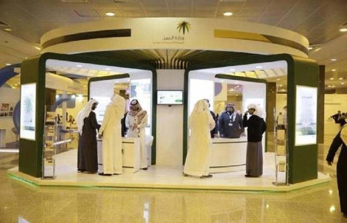 مسؤول: التوسع بالتقنيات الحديثة يخلق وظائف جديدة للسعوديين