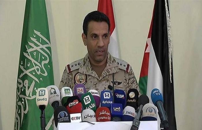 قوات التحالف: اعتراض وتدمير زورق مفخخ أطلقه الحوثييون من الحديدة