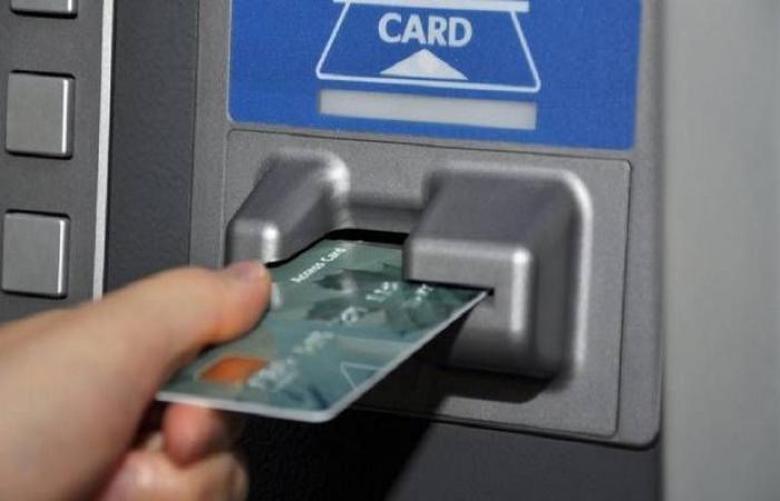 للوافدين.. ما هي متطلبات فتح حساب بنكي بالسعودية؟