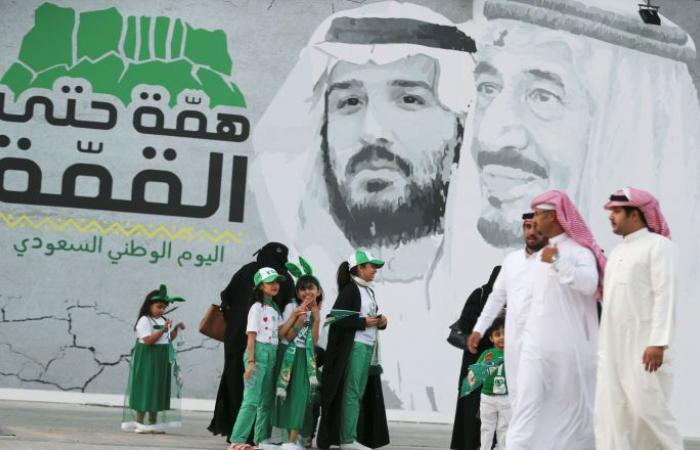"""السعودية... """"الأمير النائم"""" يشارك في احتفالات اليوم الوطني للمملكة"""
