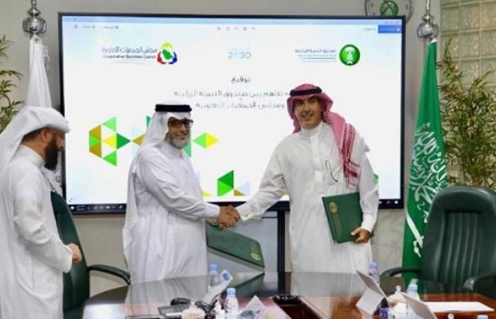 الصندوق الزراعي السعودي يوقع اتفاقية لتشجيع العمل التعاوني