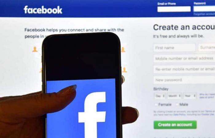 فيسبوك تصنف الأطفال كمهتمين بالمقامرة والكحول