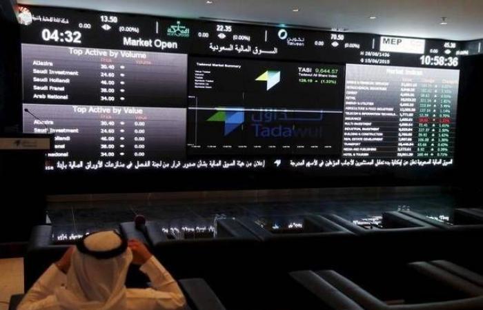 سوق الأسهم السعودية يهبط للجلسة الرابعة بسيولة 2.24 مليار ريال